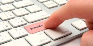 หลักการแปล-660x330