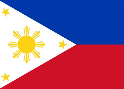เพลงชาติของประเทศฟิลิปปินส์